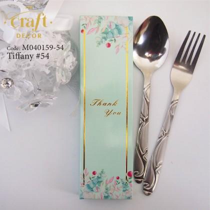 20pcs Spoon & Fork Door Gift