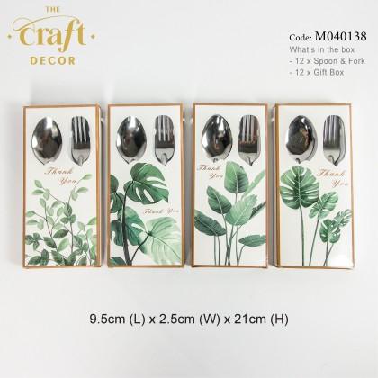 12pcs Tropical Leaves Design Spoon & Fork Door Gift